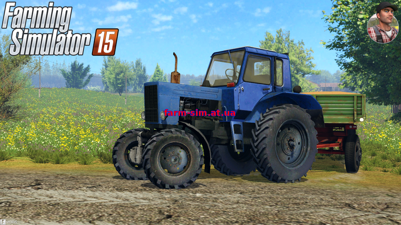 Как получить водительские права на трактор - удостоверение.