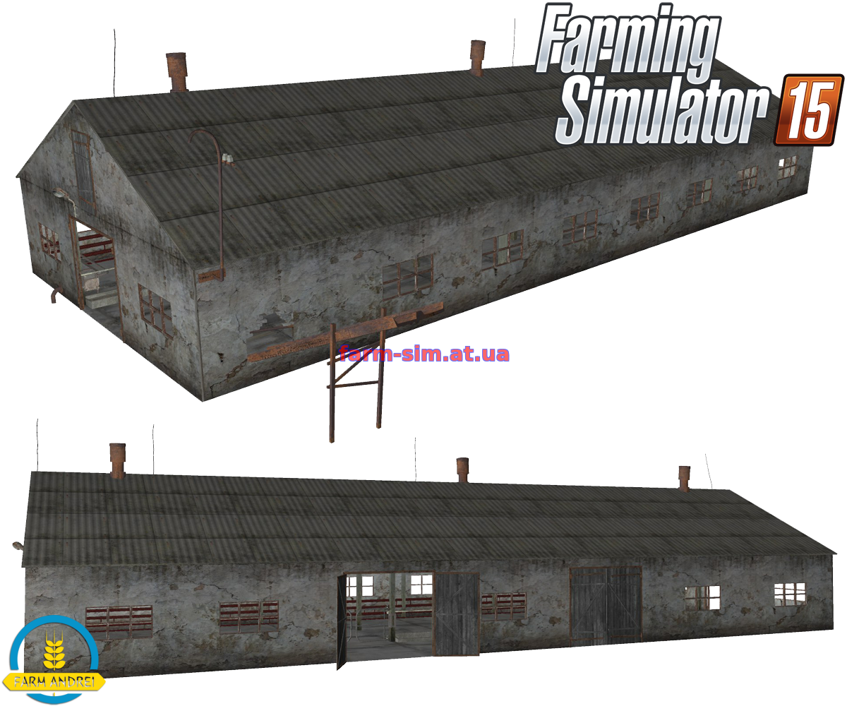 Как сделать farming simulator 2015 фото 550